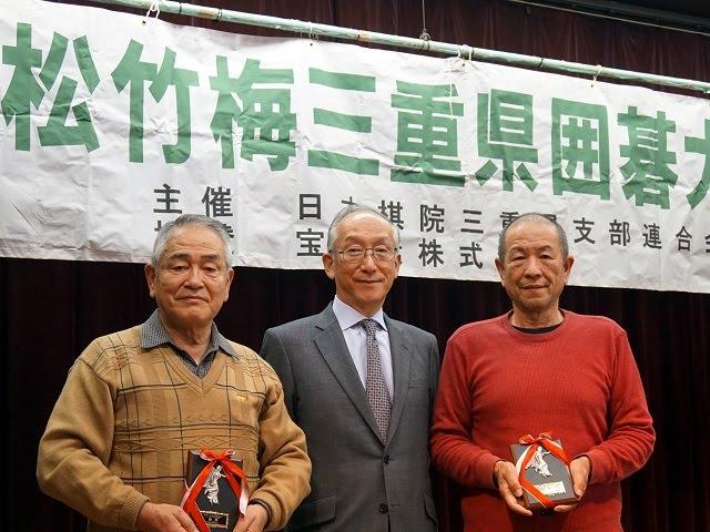 審判長坂口隆三九段を囲むねんりんピック優勝者、左・西村淳也、右・川喜田良和